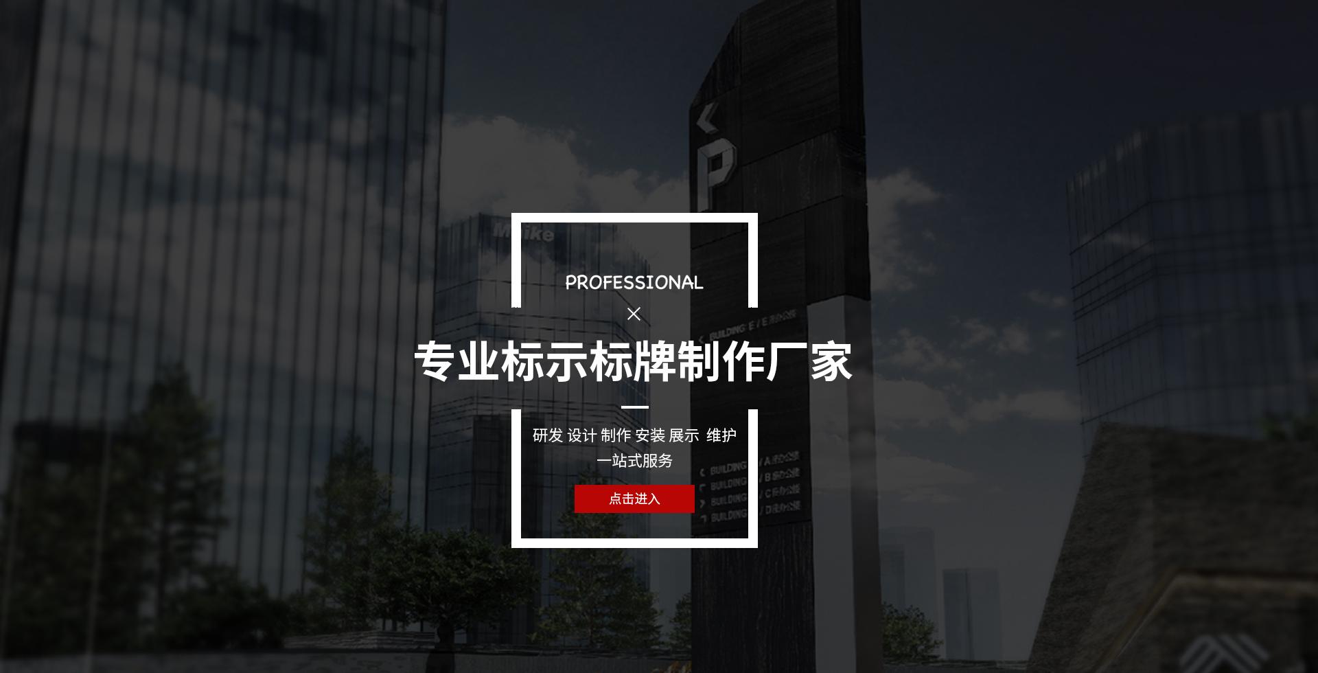 贵州景区标牌
